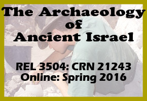 VSU-Phil-and-Rel--Ancient-Israel-Sidebar-Web-10-29-15